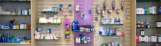 Arredamento e attrezzature per farmacie e parafarmacie for Arredo farmacia usato